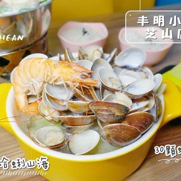 台北市 餐飲 鍋物 其他 丰明小鍋