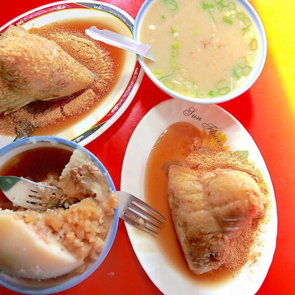 高雄市 餐飲 台式料理 蔡家肉粽