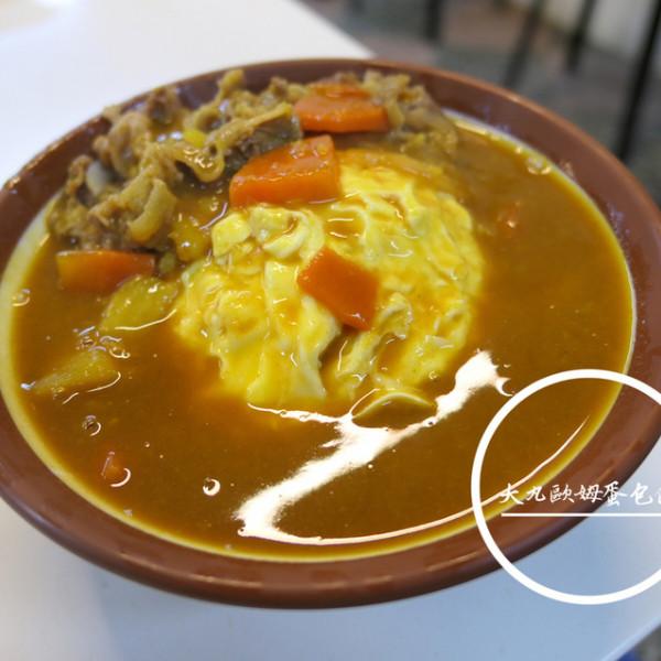 新北市 餐飲 中式料理 大丸歐姆蛋包飯