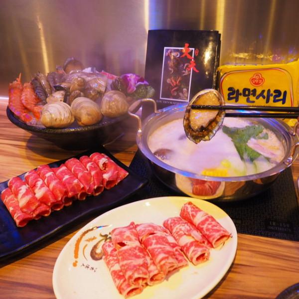 新北市 餐飲 鍋物 火鍋 久天水產-火鍋活體海鮮