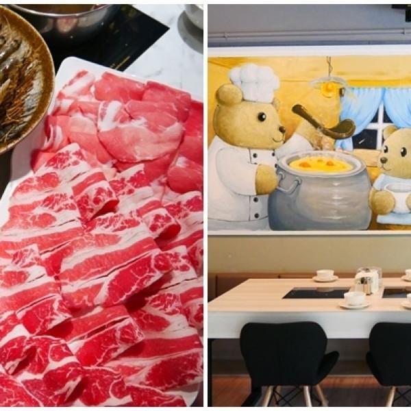 台北市 餐飲 鍋物 火鍋 熊飽鍋物 東興店