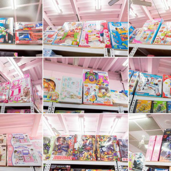 台南市 購物 百貨商場 亞細亞toys家族-台南市