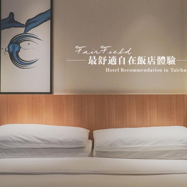 台中市 住宿 觀光飯店 台中萬楓酒店(臺中市旅館427號)
