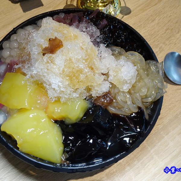 台北市 餐飲 飲料‧甜點 冰店 秘方雪人兄弟刨冰專門店
