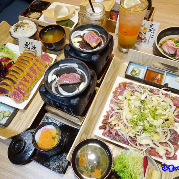 桃園市 餐飲 日式料理 丼飯‧定食 虎次日式燒肉、炸牛排專門店