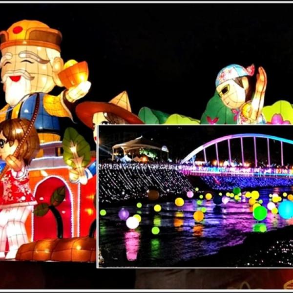 桃園市 觀光 觀光景點 2019桃園燈會