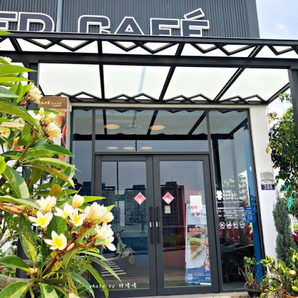 台中市 餐飲 咖啡館 美村尼克大坑微笑店