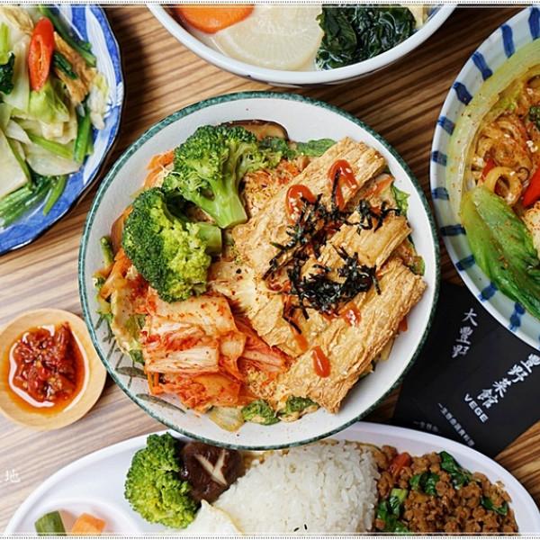 台中市 美食 餐廳 素食 素食 滷菩提蔬食料理(大豐野菜館)