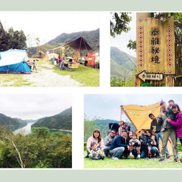 桃園市 觀光 露營區 泰雅秘境露營區