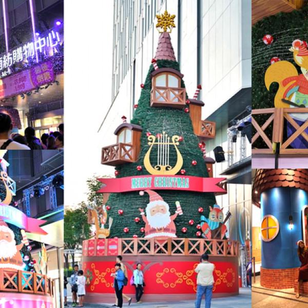 台南市 購物 百貨商場 南紡購物中心