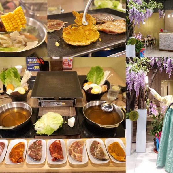 高雄市 餐飲 鍋物 其他 越之晟韓式烤肉鍋物