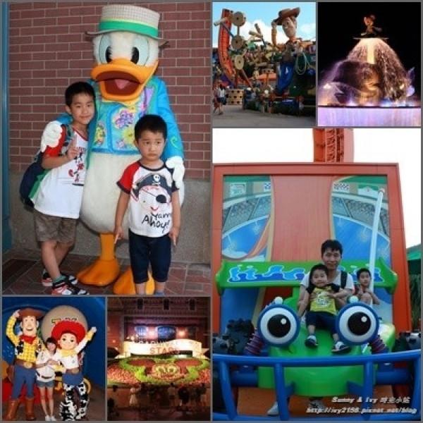 台北市 觀光 動物園‧遊樂園 香港迪士尼樂園 Hong Kong Disneyland