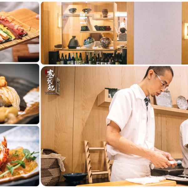 高雄市 餐飲 日式料理 綠midori