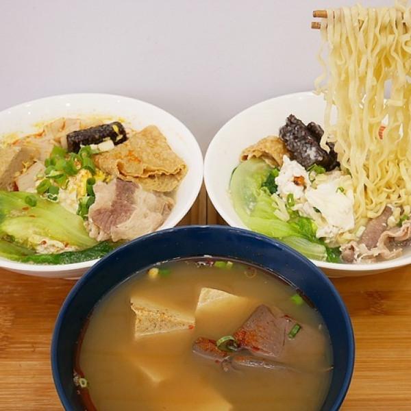 台中市 餐飲 飲料‧甜點 飲料‧手搖飲 沏座chizuo