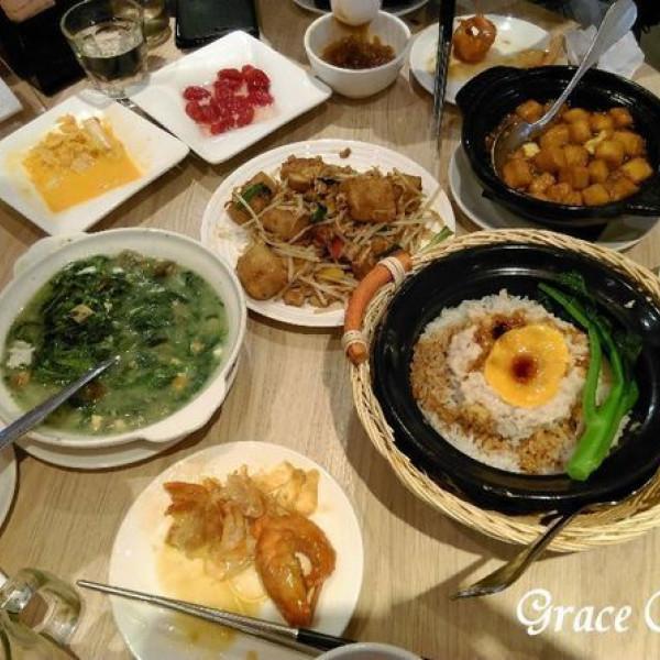 台北市 餐飲 港式粵菜 港苑 微風北車
