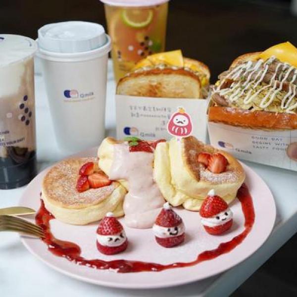 基隆市 餐飲 飲料‧甜點 飲料‧手搖飲 初沐Qmilk Coffee&JuiceBar