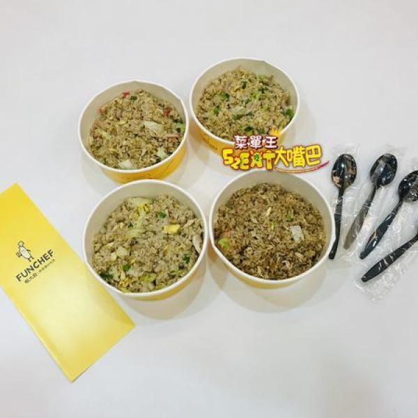 台中市 餐飲 台式料理 飯大廚醬炒世界