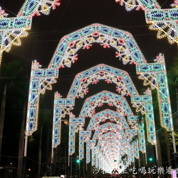 台北市 觀光 觀光景點 2019台北光之饗宴