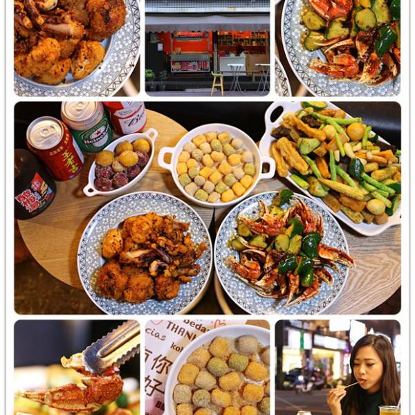 台南市 餐飲 夜市攤販小吃 有種麻辣炸雞