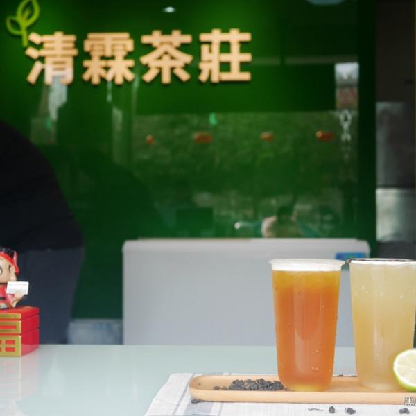 嘉義市 餐飲 飲料‧甜點 飲料‧手搖飲 清霖茶莊 (民族店)