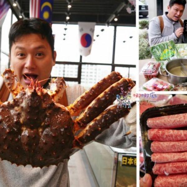 桃園市 美食 餐廳 火鍋 涮涮鍋 河馬水產