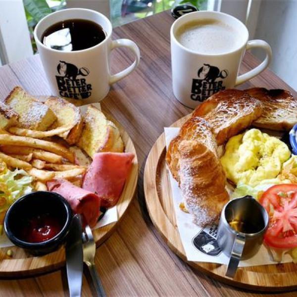 新北市 餐飲 茶館 彼得好咖啡