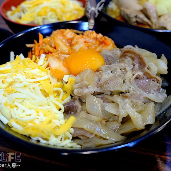 台中市 餐飲 日式料理 勇者!請留步牛丼•咖哩專賣店