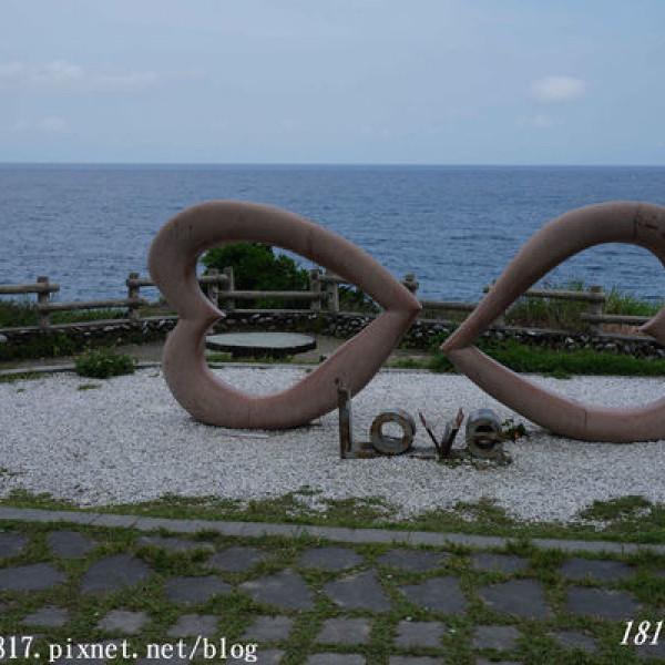 花蓮縣 觀光 觀光景點 石門班哨角