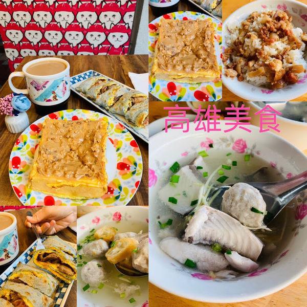 高雄市 餐飲 台式料理 府城虱目魚