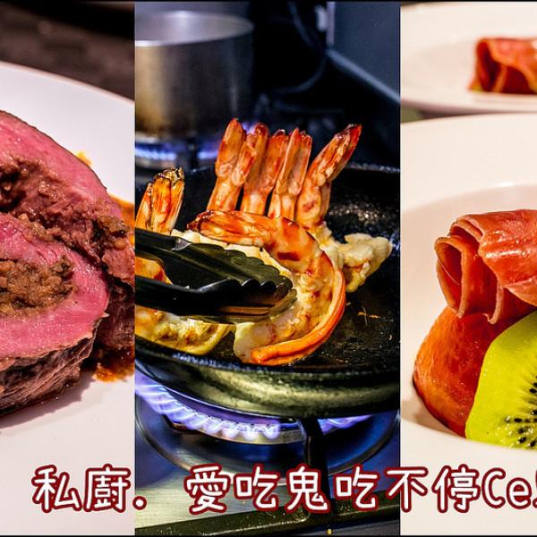 台南市 餐飲 多國料理 其他 愛吃鬼吃不停Celeste