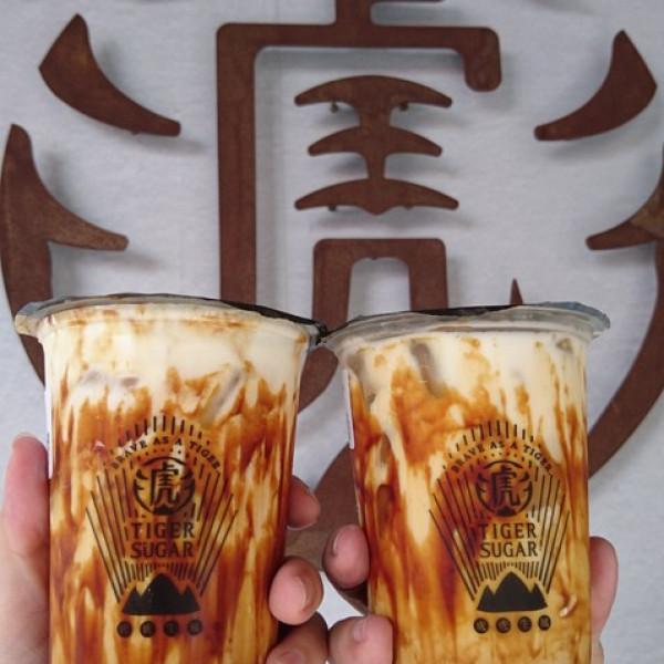 高雄市 餐飲 飲料‧甜點 飲料‧手搖飲 老虎堂TIGER SUGER