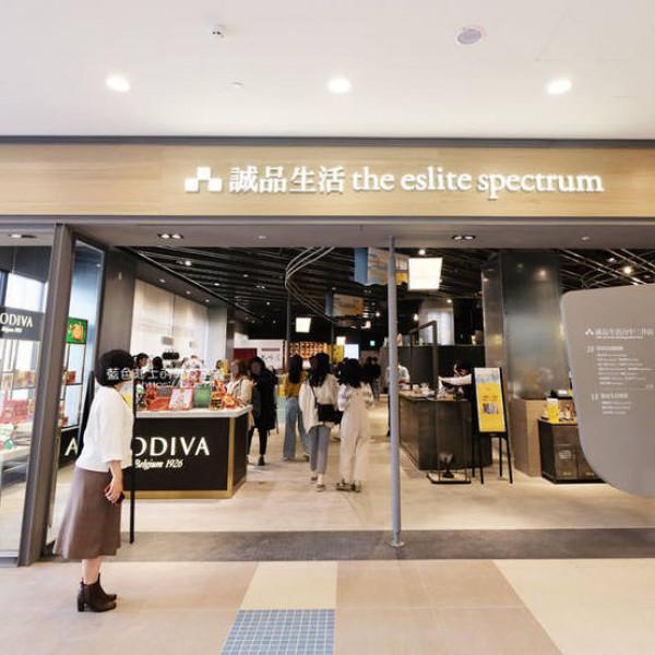 台中市 購物 特色商店 誠品生活台中三井店