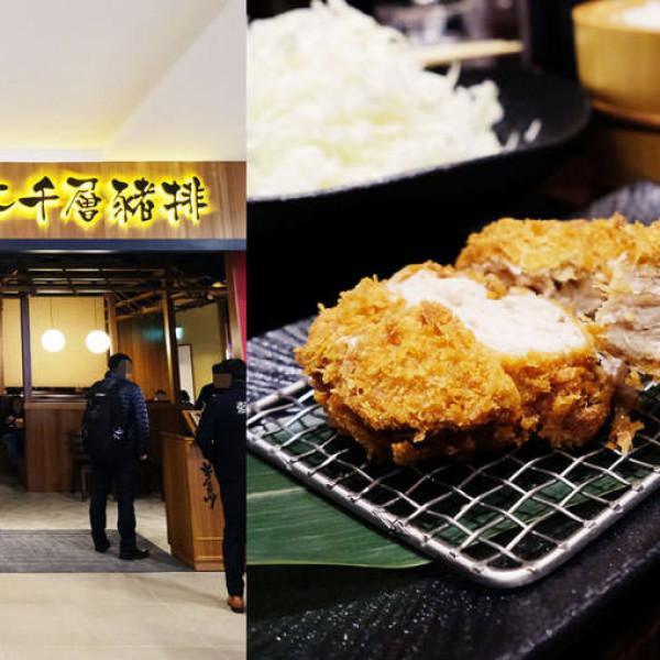 台中市 餐飲 日式料理 晴木千層豬排台中三井店