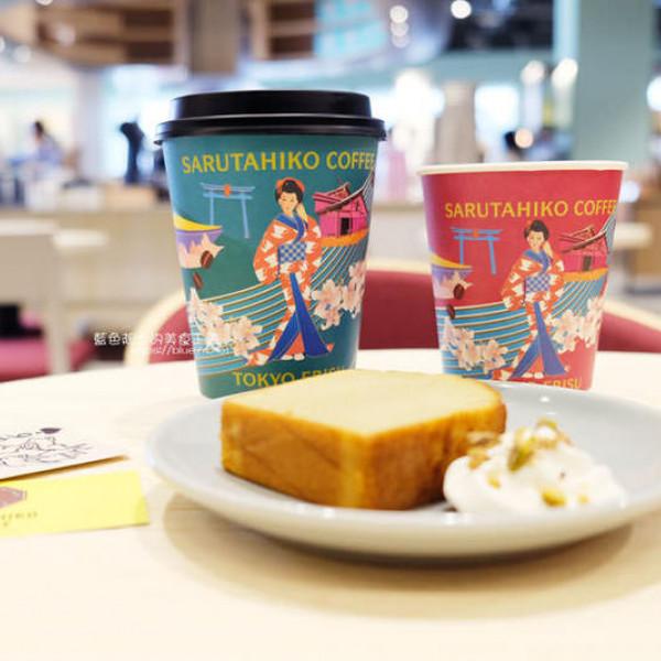 台中市 餐飲 咖啡館 猿田彥珈琲台中三井店