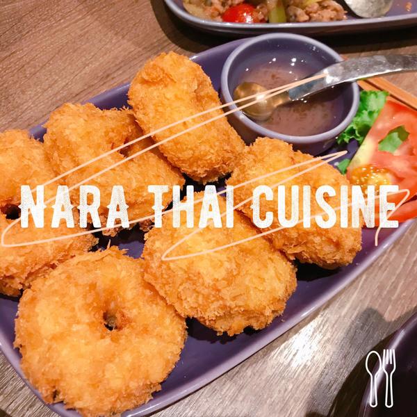 台中市 餐飲 泰式料理 NARA Thai Cuisine Taiwan台中三井店