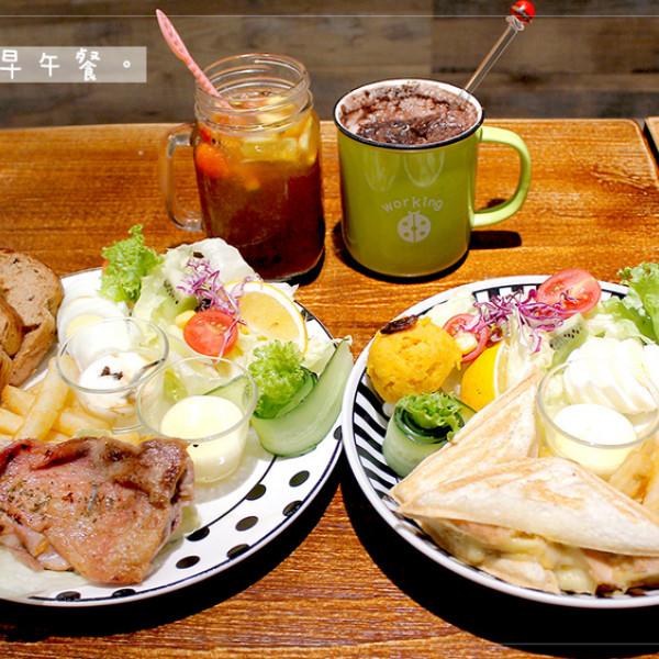 高雄市 餐飲 早.午餐、宵夜 早午餐 漫時光早午餐(高鐵重愛店)