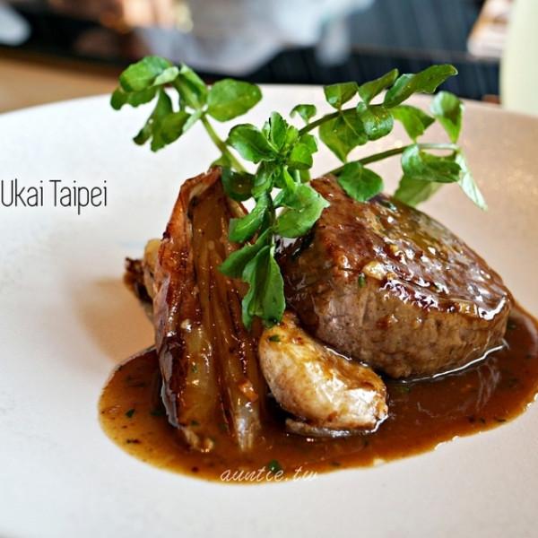 台北市 餐飲 燒烤‧鐵板燒 鐵板燒 The Ukai Taipei