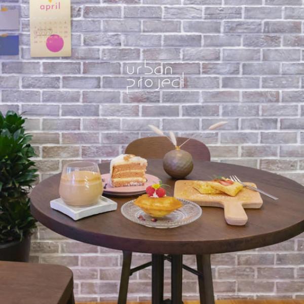 台北市 餐飲 茶館 Urban Project