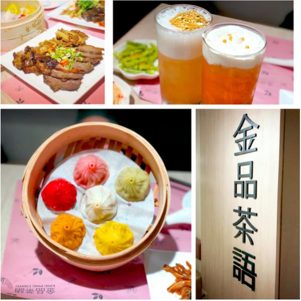 台北市 餐飲 中式料理 金品茶語(誠品南西)