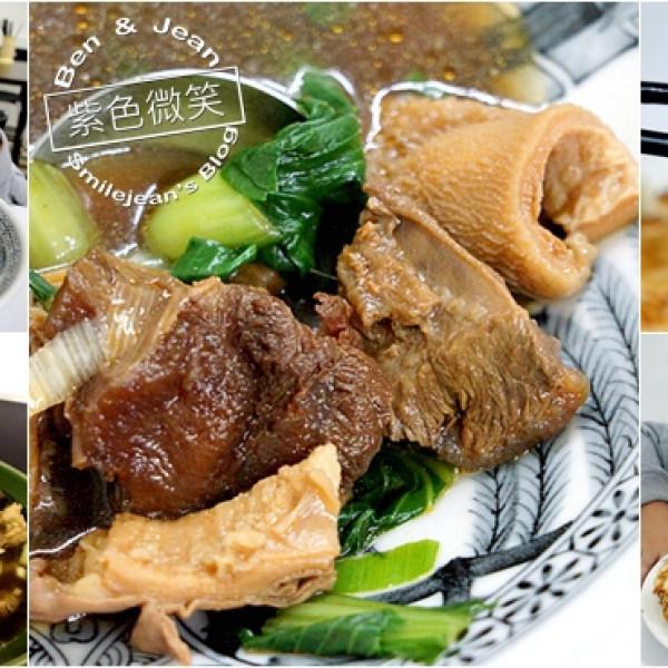 宜蘭縣 餐飲 中式料理 上福伯牛肉麵