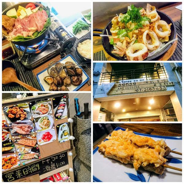 高雄市 餐飲 日式料理 鰺 十丼