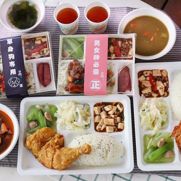 台中市 餐飲 中式料理 埋鍋造飯 便當專賣店