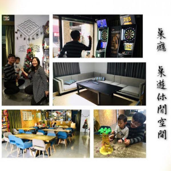 高雄市 觀光 休閒娛樂場所 桌癮桌遊休閒空間