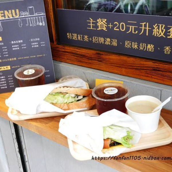 台北市 餐飲 法式料理 BaoBao Brunch