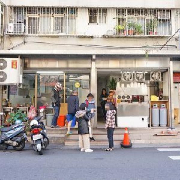 台北市 餐飲 中式料理 歡喜手工麵疙瘩