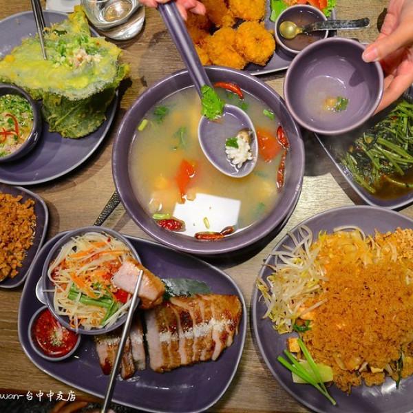 台中市 餐飲 泰式料理 NARA Thai Cuisine Taiwan 台中中友店