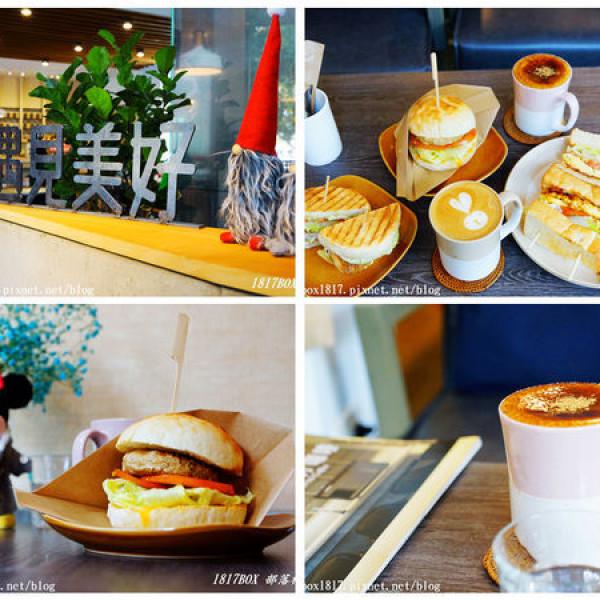 嘉義市 餐飲 咖啡館 美好咖啡店
