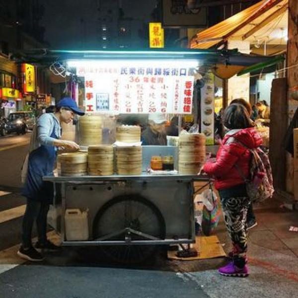台北市 餐飲 夜市攤販小吃 洪記小籠包