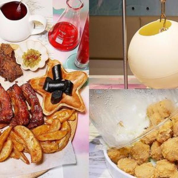 台北市 餐飲 多國料理 其他 Japjapbikini Cafe Bar咖啡餐酒館