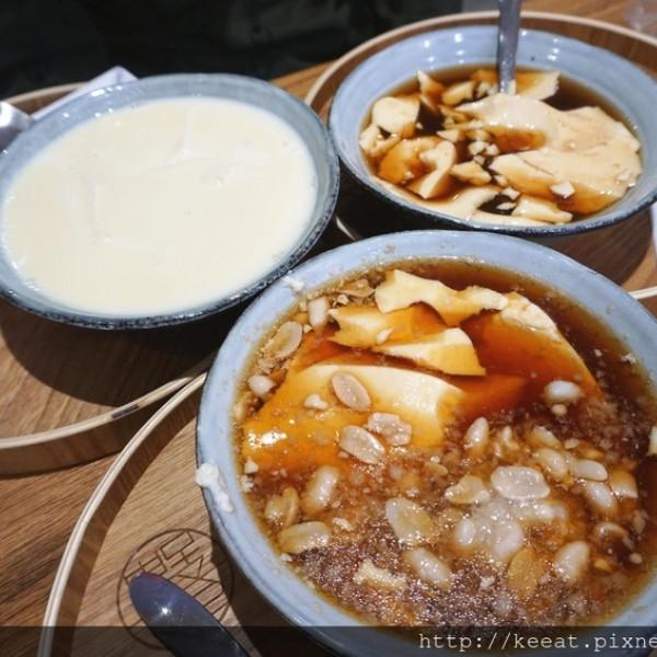 台北市 餐飲 麵食點心 豆舖子